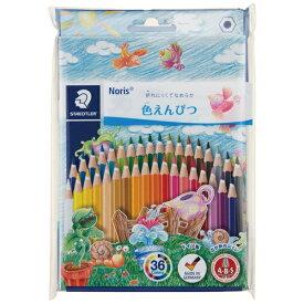 ステッドラー ノリス色鉛筆36色セットPPパッケージ仕様
