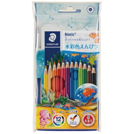 ステッドラー ノリス水彩色鉛筆12色セットPPパッケージシヨウ