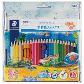 ステッドラー ノリス水彩色鉛筆24色セットPPパッケージ仕様
