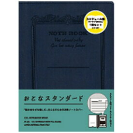 アピカ APICA CDスケジュール帳A5フリーノートウェアネイビー