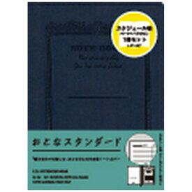 アピカ APICA CDスケジュール帳A6フリーノートウェアネイビー