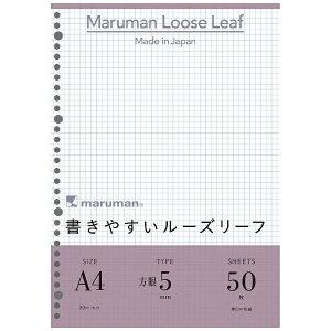 マルマン maruman A4 ルーズリーフ 5mm方眼罫