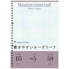 マルマン maruman B5 ルーズリーフ 5mm方眼罫