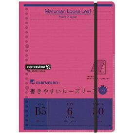 マルマン maruman B5 パッドホルダー セプト ピンク