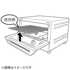 siroca シロカ オーブントースターST-131用網[ST131アミ]