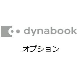 dynabook ダイナブック 増設メモリ4GB DDR4-2133-2400 PA5282U-2M4G