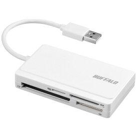 BUFFALO バッファロー BSCR308U2WH マルチカードリーダー BSCR308U2シリーズ ホワイト [USB2.0/1.1]