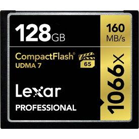 レキサー Lexar コンパクトフラッシュ Lexar Professional LCF128CRBAP1066 [128GB][LCF128CRBAP1066]
