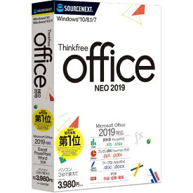 ソースネクスト SOURCENEXT Thinkfree office NEO 2019 [Windows用][シンクフリーネオ2019]