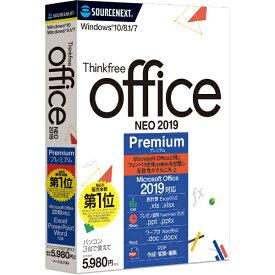 ソースネクスト SOURCENEXT Thinkfree office NEO 2019 Premium [Windows用][シンクフリーネオ2019プレミアム]