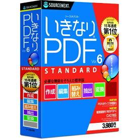 ソースネクスト SOURCENEXT いきなりPDF Ver.6 STANDARD