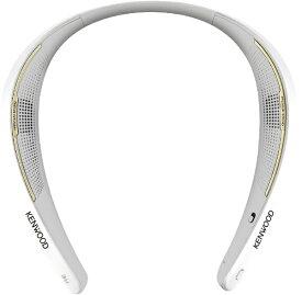 ケンウッド KENWOOD ネックスピーカー [Bluetooth対応][首掛け 肩掛け スピーカー CAXNS1BTW]
