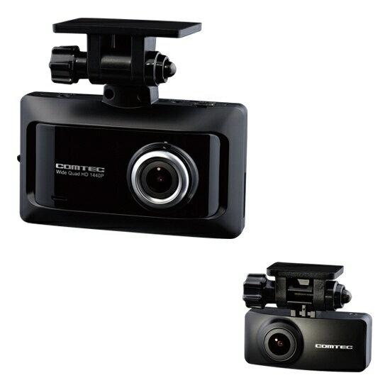 コムテック ZDR026 370万画素 ゼンゴ2カメラ STARVS搭載ドライブレコーダー[ZDR026]