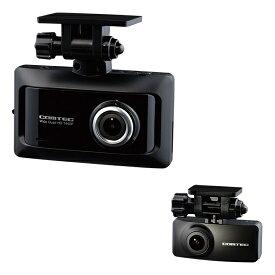 コムテック ZDR026 370万画素 ゼンゴ2カメラ STARVS搭載ドライブレコーダー [セパレート型 /前後カメラ対応][ドラレコ ZDR026]
