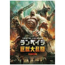 ワーナー ブラザース ランペイジ 巨獣大乱闘【DVD】