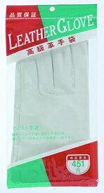 おたふく手袋 OTAFUKU GLOVE 高級クレスト手袋(白)