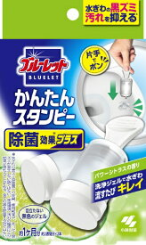 小林製薬 Kobayashi ブルーレットかんたんスタンピー除菌効果プラス パワーシトラス 7g×2【wtnup】
