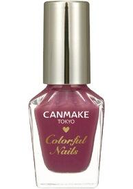 キャンメイク CANMAKE CANMAKE (キャンメイク)カラフルネイルズN04