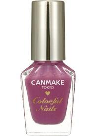 キャンメイク CANMAKE CANMAKE (キャンメイク)カラフルネイルズN05