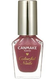 キャンメイク CANMAKE CANMAKE (キャンメイク)カラフルネイルズN06