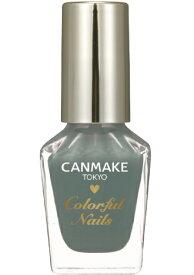 キャンメイク CANMAKE CANMAKE (キャンメイク) カラフルネイルズ N12(アーモンドグリーン)[ネイルカラー]