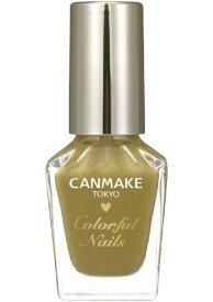 キャンメイク CANMAKE CANMAKE (キャンメイク) カラフルネイルズ N13(マスタード)[ネイルカラー]