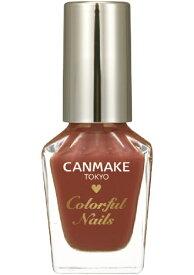 キャンメイク CANMAKE CANMAKE (キャンメイク) カラフルネイルズ N14(レディテラコッタ)[ネイルカラー]