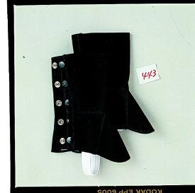 おたふく手袋 OTAFUKU GLOVE 帆布キャハン黒(ホック式)
