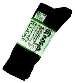 おたふく手袋 OTAFUKU GLOVE 絹のちから ブラック先丸靴下 3足組