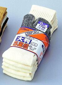 おたふく手袋 OTAFUKU GLOVE のびのび大判5足組(キナリタビ型)