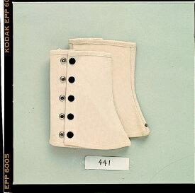 おたふく手袋 OTAFUKU GLOVE 帆布キャハン(ホック式)