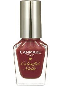 キャンメイク CANMAKE CANMAKE (キャンメイク)カラフルネイルズN02
