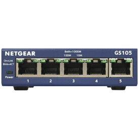 NETGEAR ネットギア スイッチングハブ GS105[5ポート /Gigabit対応 /ACアダプタ] アンマネージスイッチ GS105-500JPS