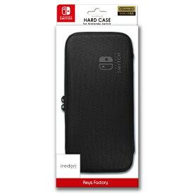 キーズファクトリー KeysFactory HARD CASE for Nintendo Switch ブラック NHC-001-1