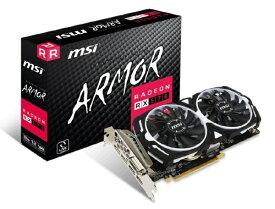 MSI エムエスアイ MSI Radeon RX 570 ARMOR 8G RadeonRX570ARMOR8G [8GB][RADEONRX570ARMOR8G]【バルク品】