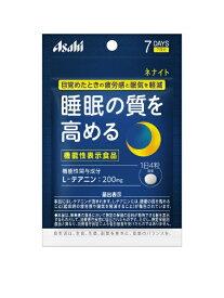 アサヒグループ食品 Asahi Group Foods ネナイト 7日分(28粒)【wtcool】