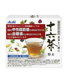 アサヒグループ食品 Asahi Group Foods 食事と一緒に十六茶 粉末 30袋【wtcool】