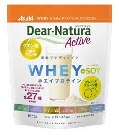 アサヒグループ食品 Asahi Group Foods ディアナチュラアクティブ ホエイプロテイン グレープフルーツ味 345g