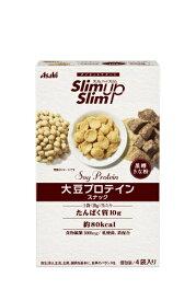 アサヒグループ食品 Asahi Group Foods スリムアップスリム 大豆プロテインスナック(黒糖きな粉) 80g(20g×4袋)【wtcool】