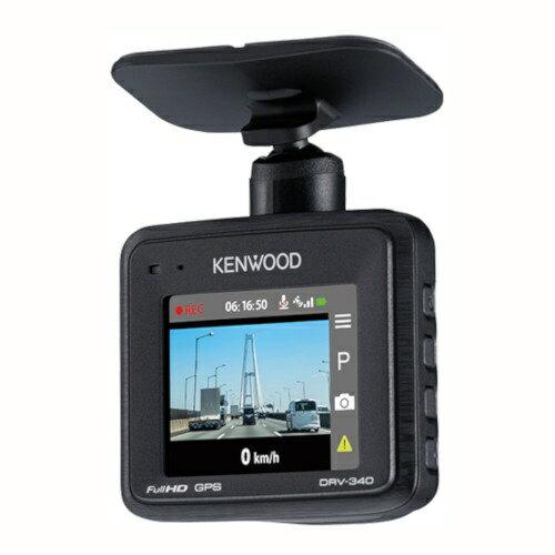 ケンウッド KENWOOD DRV-340 ドライブレコーダー GPS搭載/16GBマイクロSDカード付属[DRV340]