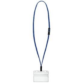 コクヨ KOKUYO 名札セット カードプロテクター付き チャック式 ナフ-SP180B アイドプラス 青