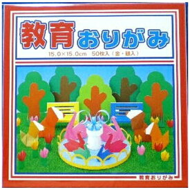 SFJ サンフレイムジャパン 教育折り紙 15cm