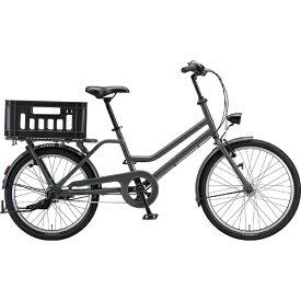 ブリヂストン BRIDGESTONE 24/22型 自転車 トートボックス LARGE(T.Xクロツヤケシ(ツヤ消しカラー)/3段変速) TTB43T 6309【組立商品につき返品不可】 【代金引換配送不可】