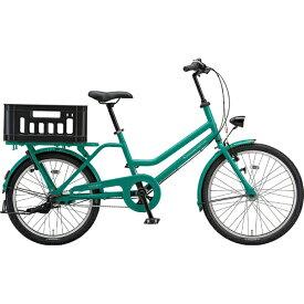 ブリヂストン BRIDGESTONE 24/22型 自転車 トートボックス LARGE(E.Xコバルトグリーン/3段変速) TTB43T 6309【組立商品につき返品不可】 【代金引換配送不可】