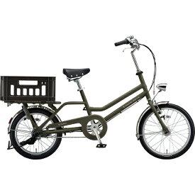 ブリヂストン BRIDGESTONE 20/22型 自転車 トートボックス SMALL(T.XHカーキ(ツヤ消しカラー)/3段変速) TTB03T 6310【組立商品につき返品不可】 【代金引換配送不可】