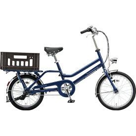 ブリヂストン BRIDGESTONE 【組立商品返品不可】20/22型 自転車 トートボックス SMALL(E.Xアメリカンブルー/3段変速) TTB03T 6311※在庫有でもお届けにお時間がかかります 【代金引換配送不可】
