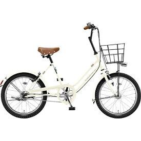 ブリヂストン BRIDGESTONE 20型 自転車 ベガス 3T(クリームアイボリー/3段変速・点灯虫モデル) VEG03T 6313【組立商品につき返品不可】 【代金引換配送不可】