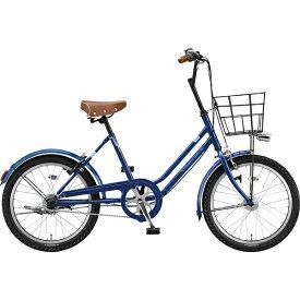 ブリヂストン BRIDGESTONE 20型 自転車 ベガス 3T(アメリカンブルー/3段変速・点灯虫モデル) VEG03T 6316【組立商品につき返品不可】 【代金引換配送不可】