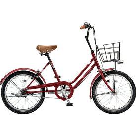 ブリヂストン BRIDGESTONE 20型 自転車 ベガス 3T(モダンレッド/3段変速・点灯虫モデル) VEG03T 6317【組立商品につき返品不可】 【代金引換配送不可】