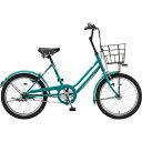 ブリヂストン BRIDGESTONE 自転車 ベガス 3T コバルトグリーン VEG03T [20インチ /内装3段 /20インチ]【組立商品につ…